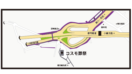 コスモ葬祭地図